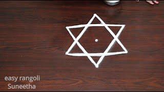 Amazing Star rangoli & kolam designs with 3 dots || Very easy muggulu || Trendy dot rangoli