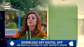 Khasara Episode 9 ( Teaser ) - Top Pakistani Drama