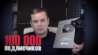 100 000 ПОДПИСЧИКОВ на канале SHORTS DeeaFilm | Се...