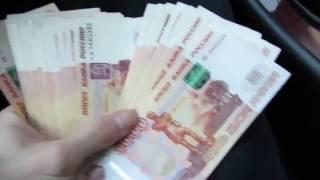 Globus  Как заработать 450$ в сутки без вложений