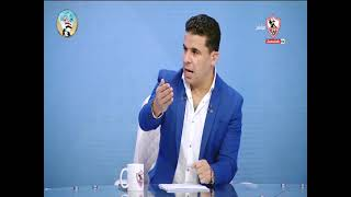إسماعيل يوسف: الزمالك اعطى للحكم السلاح اللي يقتله بيه - ستوديو الزمالك