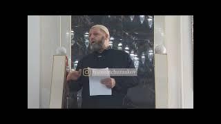 Шейх Хамзат Чумаков / Взывайте только к Аллаху.