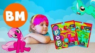 ВМ: Собираем поп конструктор My Little Pony POP