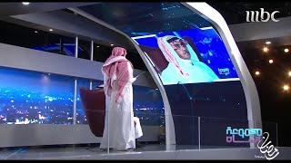 مجموعة إنسان - ضيدان بن قضعان: سلطان الهاجري لديه كاريزما أكثر مني وانتصر علي #رمضان_يجمعنا