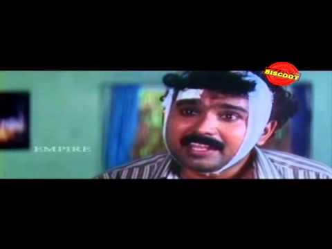 Kottaram Veetile Apputtan Malayalam Movie Comedy Scene sudeesh