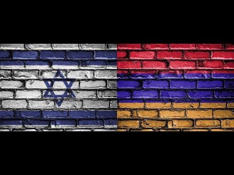 Армения-Израиль: Ситуативная любовь?
