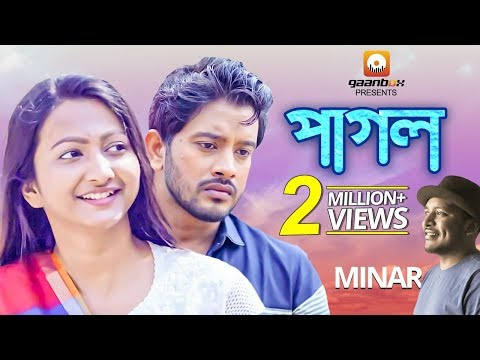 Pagol by Minar (পাগল মিনার) । Supto & Moumita | Exclusive Bangla Music Video | Full HD