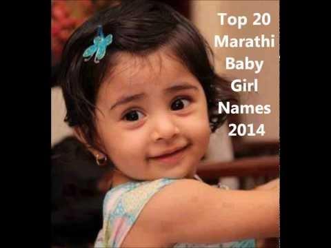 Top 20 Marathi Baby Girl Names 2014, Latest Marathi Girl Names