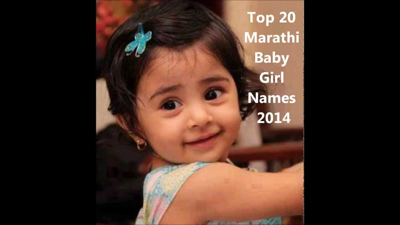 Top 20 Marathi Baby Girl Names 2014 Latest Marathi Girl Names Youtube