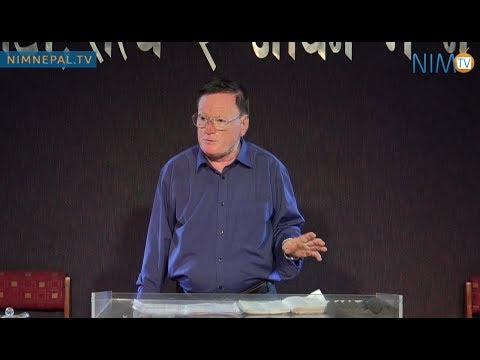 NIM Sermon - Elder Samuel Chhetri - August 19, 2017
