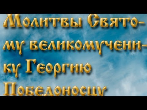 СОВЕТЫ ОПТИНСКИХ СТАРЦЕВ -
