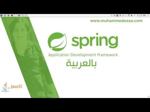 30 Spring Framework MVC CRUD Create, Read, Update and Delete