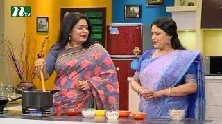 Kulsoon Macaroni Classic Recipe with Rahima Sultana Rita | Episode 28, 2016 | NTV Cooking Show
