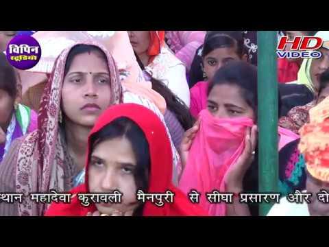 पहली वार जनता रोई //manjesh Shastri ने सुनाया //एसा काया खोजी भजन