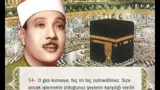 Abdulbasit Abdussamed - Yasin Suresi