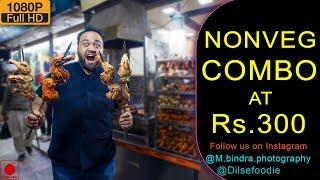 6 Nonveg Items In Rs 300 at Al Yamin