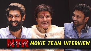 NTR Biopic Movie Team Interview | Nandamuri Balakrishna | Rana | Sumanth | Kalyan Ram | Krish