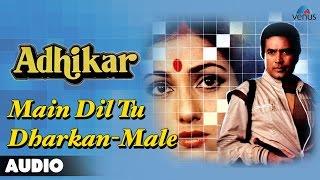 Adhikar : Main Dil Tu Dhadkan - Male Full Audio Song | Rajesh Khanna, Tina Muneem |