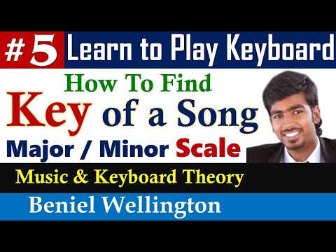 How to find Scale of a Song in Keyboard Tamil | Key in Major or Minor | Tamil Keyboard Lessons