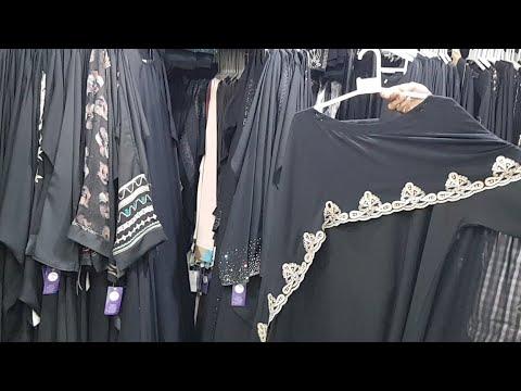 Abaya Designs Online | Stylish Abaya Online | Designer Style Abayas