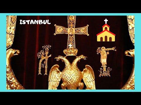 ISTANBUL: ORTHODOX CATHEDRAL of ST GEORGE (Φανάρι, FENER), Κωνσταντινούπολη - Turkey