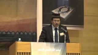 Nazm at 32nd Jalsa Salana Jamat Ahmadiyya Japan (Muhammad Zafar ullah Dar)