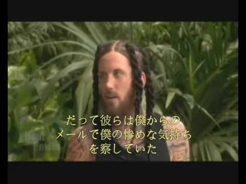 Brian Head Welch (日本語字幕) ...