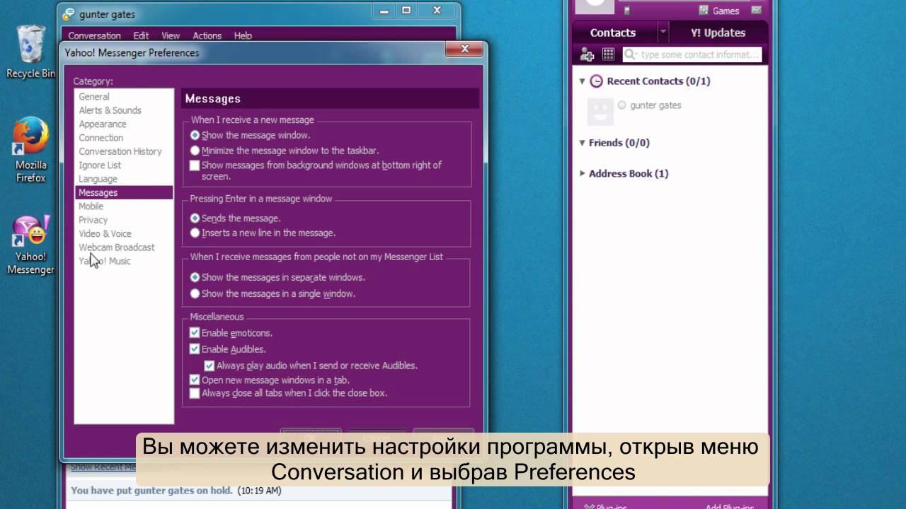 Active webcam in yahoo messenger
