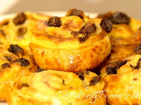 Булочки с изюмом - Pain aux Raisins - Улитки с изюмом - французская выпечка - легкий рецепт