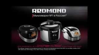 видео Мультиваркаскороварка REDMOND RMCM110