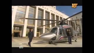 Путин и Медведев пересели на вертолёты - клип на песню