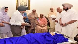 Captain Amarinder Singh's Mother Rajmata Mohinder Kaur Cremation at Patiala - Full Live Video