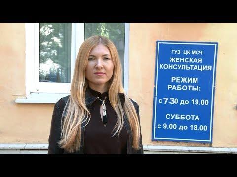 Как врачи относятся к беременным в женской консультации на Достоевского