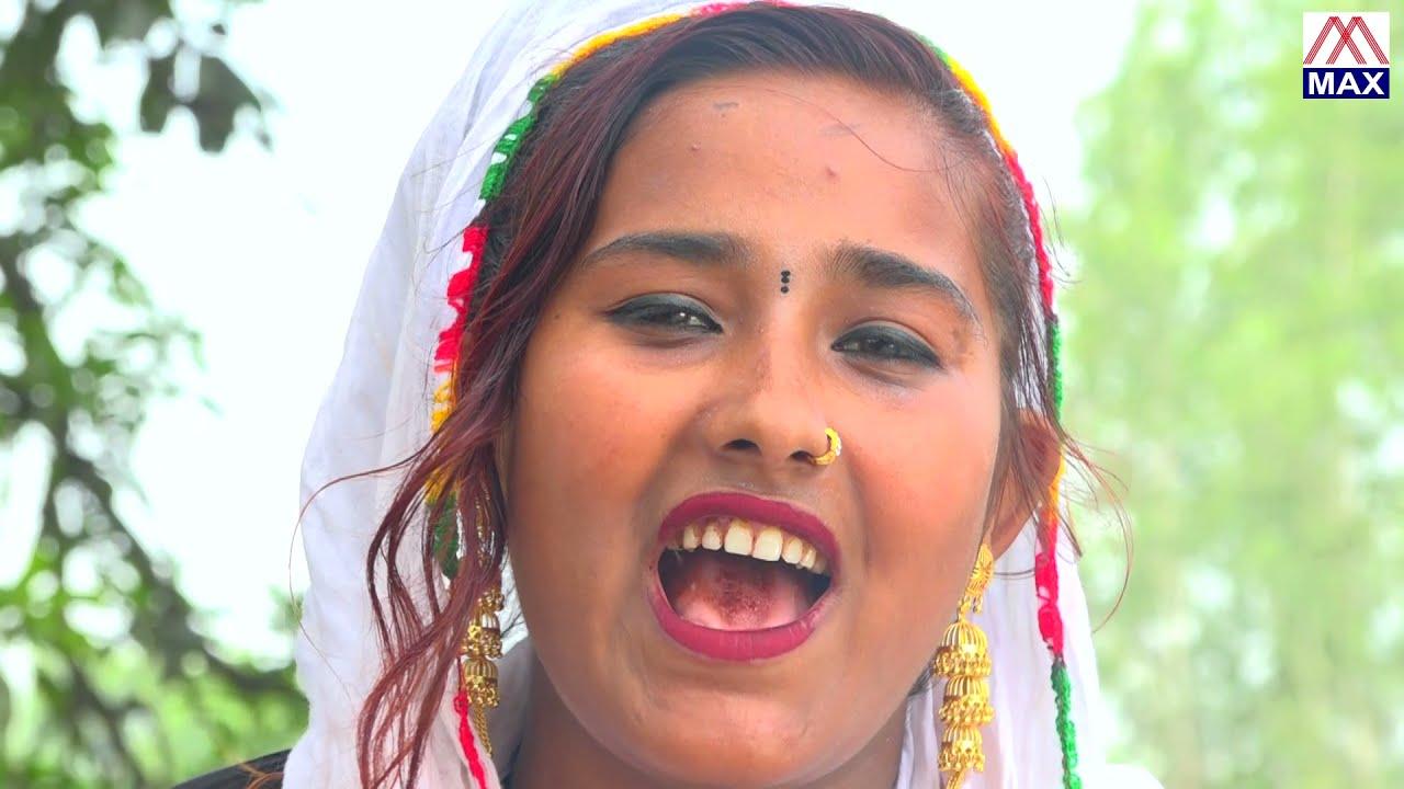 बन्ना मोरा थाडे जमुनिया बा # Banna Mora Thare Jamuniya Ba # भोजपुरी # Bhojpuri Puvanchali # Kajal