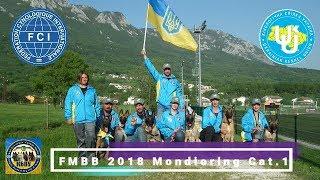 FMBB 2018 Mondioring Cat.1 Vitalii Holota and Tray