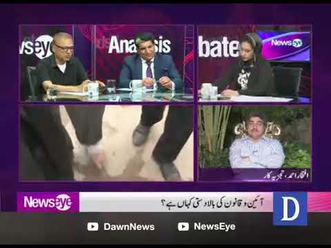 NewsEye - August 21, 2017 - Dawn News