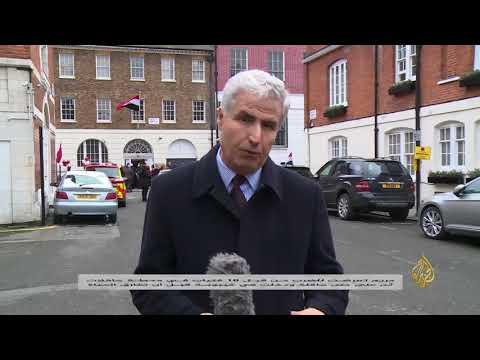 مقتل مريم يثير استنكارا بالأوساط المصرية والبريطانية  - نشر قبل 3 ساعة