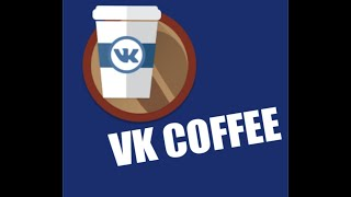 Download ОБЗОР VK COFFEE Mp3 and Videos