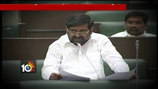 CM KCR Offers for Gouds | T-Assmbly Budget Sessions | 10TV