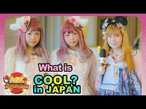 What's The Best Thing From Japan? Japanese Anime, Manga, Games And Everything Cool Japan