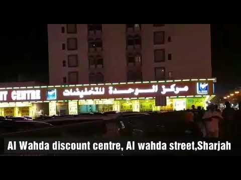 Budget shopping in Sharjah,UAE