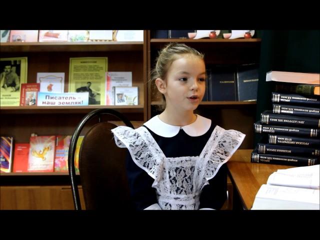 Изображение предпросмотра прочтения – НатальяОрлова читает произведение «Дары Терека» М.Ю.Лермонтова