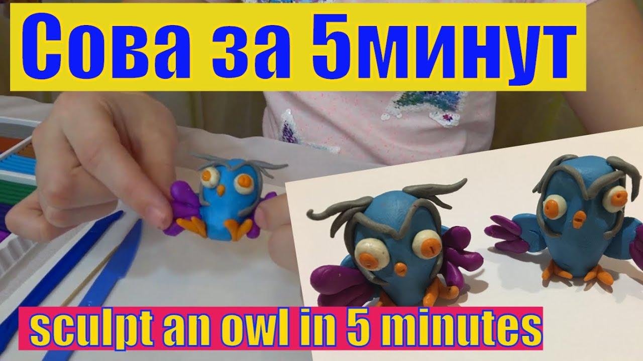 Видео лепка🎇Сова из пластилина⛺Sculpting⛺owl made of clay