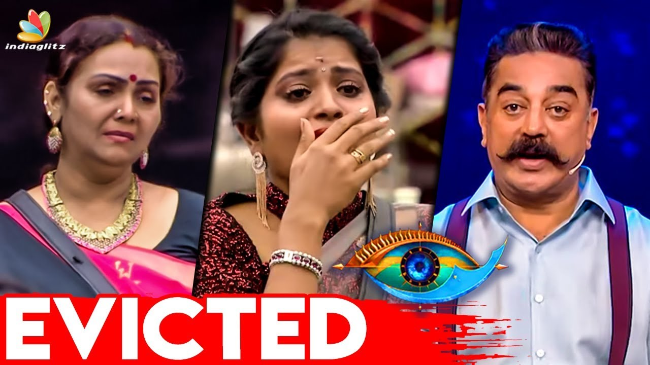 Fathima Babu Evicted : First Eviction | Bigg Boss 3 Tamil Promo | Vijay TV