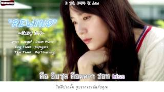 [Karaoke/Thaisub] Gavy NJ - Rewind Ost. My Lovely Girl
