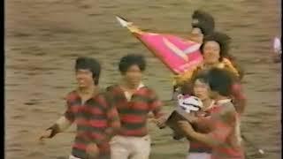 1980年千葉南高校ラグビー部千葉県大会優勝後の表彰式