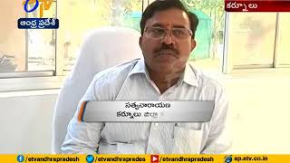 Effect of ETV Story | Kurnool Collector Orders Probe | on Illegalaties Hospital