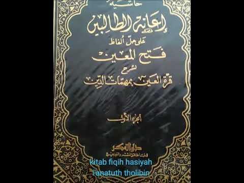 Kitab Ianatut Thalibin Pdf