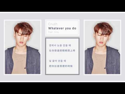 [韓中字] Crush - Whatever you do (Feat. Gray)