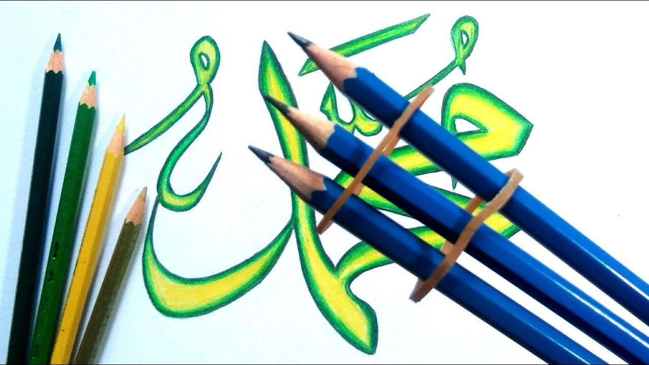 Cara Menulis Kaligrafi Untuk Pemula Dengan Pensil Warna Gradasi Youtube Warna kaligrafi yang bagus
